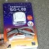 ビクセンの天体観測用ライト、SG-L02を買ってみた