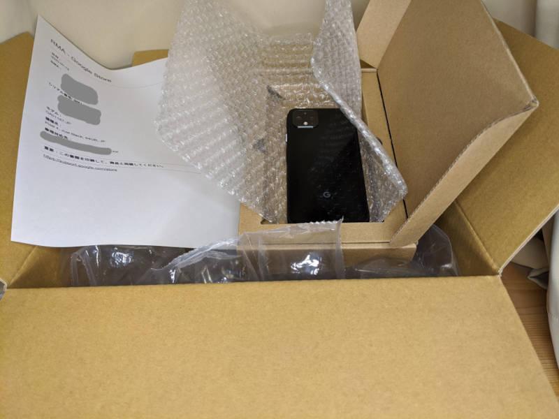 再生品が届いた梱包を使いました。SIMカードを抜くのを忘れずに!