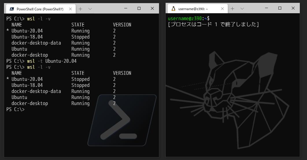 Ubuntuが動いた状態で「wsl -t」すると、Ubuntuも強制終了します