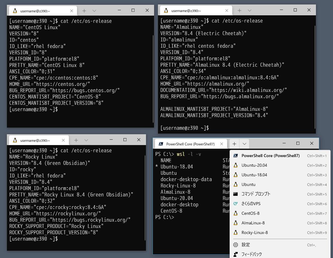 CentOS、AlmaLinux、Rocky Linuxいずれも同じ方法で設定できます