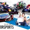 モータースポーツ|鈴鹿サーキット