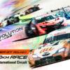 Races | SUPER GT OFFICIAL WEBSITE